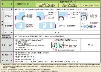 001117903.pdf.jpg