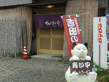 tenseiya2 (1).jpg