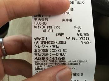20160810_092257271_iOS.jpg