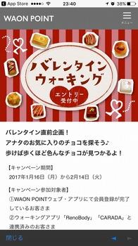 20170131_144045000_iOS.jpg